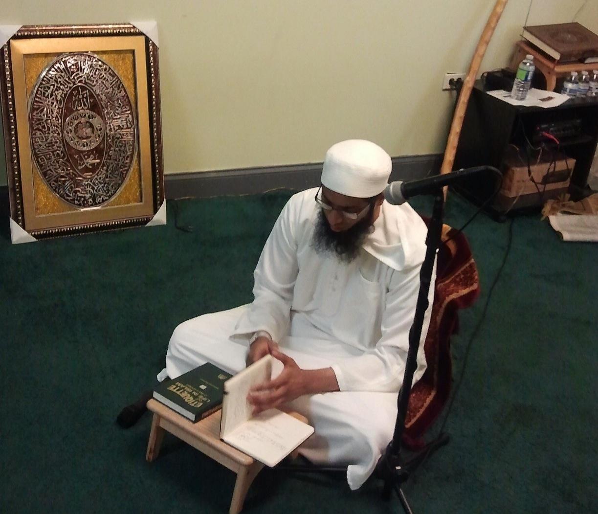 Shaykh Bilal Ali Ansari